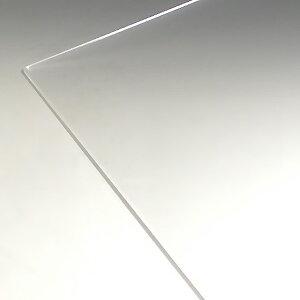 アクリル板(押出し)透明-板厚(5mm) 2000mm×1000mm★ 1枚分オーダーカット無…
