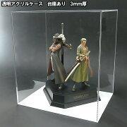アクリル コレクション ディスプレイ フィギュア ボックス モデルガン ショーケース フィギア
