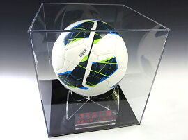 サッカーボール記念コレクションケース