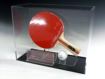 卓球ラケット記念コレクションケース