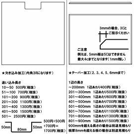 ポリカーボネート910×910透明-板厚(4ミリ)(両面耐候)1枚分カット無料