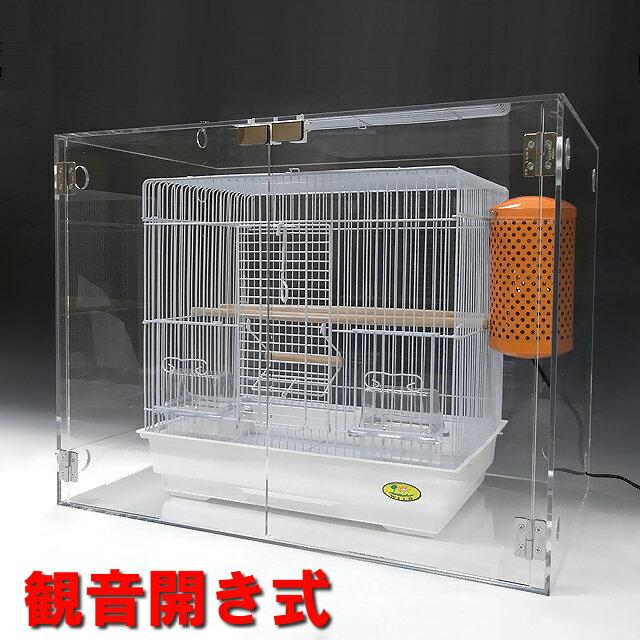 アクリルバードゲージカバー  観音開き式 W540×H570×D440 ワイドタイプ【鳥かごケース、鳥、オウム、インコ、九官鳥、小動物、防塵、防音、保温、アクリルケース、バードケース、透明アクリル板】:アクリル板・ケース とうめい館