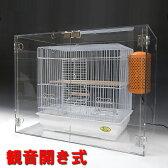 アクリルバードゲージカバー  観音開き式 W530×H720×D525 小ワイドタイプ【鳥かごケース、鳥、オウム、インコ、九官鳥、小動物、防塵、防音、保温、アクリルケース、バードケース、透明アクリル板】