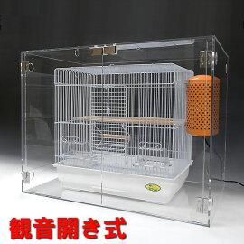 アクリルバードケージカバー観音開き式W450×H440×D450小ワイドタイプ【鳥かごケース、鳥、オウム、インコ、九官鳥、小動物、防塵、防音、保温、アクリルケース、透明アクリル板】
