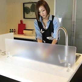 アクリル水はね防止スタンドRA900ワイドサイズがオーダー制全9色ランクアップタイプノーマルシンクからの水はね防止水はね防止ガード仕切り目隠し風よけ水よけなど他用途にも使えるスタンド間仕切り(アイランドキッチン)