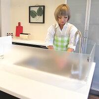 アクリルL型水はね防止スタンドWL1800横幅と奥行きサイズがオーダー制全9色!シンクからの水はね防止水はね防止ガード仕切り目隠し風よけ水よけなど他用途にも使えるスタンド(間仕切りアイランドキッチンシンク水はねキッチンカウンター)