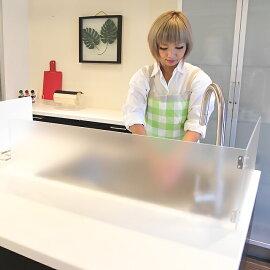 アクリルL型水はね防止スタンドWL1300!横幅と奥行きサイズがオーダー制!全9色!シンクからの水はね防止!水はね防止ガード仕切り目隠し風よけ水よけなど他用途にも使えるスタンド(間仕切りアイランドキッチンシンク水はねキッチンカウンター)