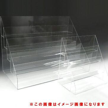 アクリル ひな壇 什器 W600×H150/600×D450 6段 大型 展示 アクリル板 アクリルケース 物入れ クリア プラスチックケース 透明ケース アクリルBOX アクリルボックス