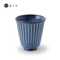 ブルー彫湯呑小【波佐見焼】