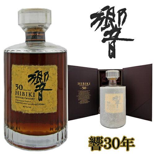 ウイスキー, ジャパニーズ・ウイスキー  30 43 700ml Suntory Hibiki 30 years 4 432021