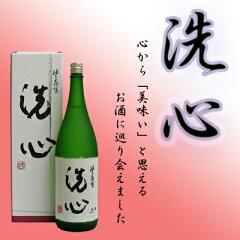 「たかね錦」を精米歩合28%まで磨き、ゆっくりと熟成させた気品漂うお酒 洗心(せんしん) ...