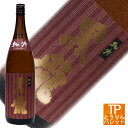 黒龍 純吟 1800ml【福井県/黒龍酒造】お買い物マラソン【Happy lunar new year】【Spring Festival】We will deliver SAKE to the hotel where you stay.SAKE as a souvenir can also be shipped overseas.