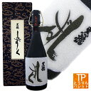 黒龍 大吟醸 しずく720ml【福井県/黒龍酒造】お買い物マラソン【Happy lunar new year】【Spring Festival】We will deliver SAKE to the hotel where you stay.SAKE as a souvenir can also be shipped overseas.