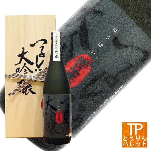 日本酒, 純米大吟醸酒  720ml We can deliver to hotel staying in Japan Overseas dispatch is also possible