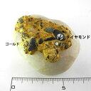 送料無料 天然ダイヤモンド原石及び自然金4  ブラジル産43x67x53mm 21...