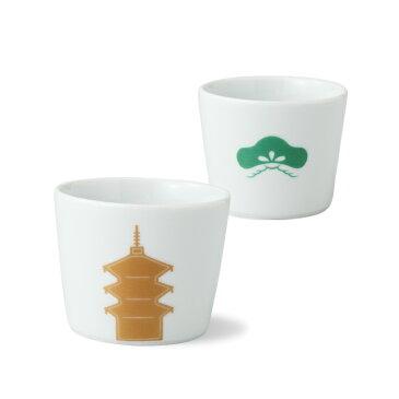 波佐見焼 ニッポン チョコ ブットウ 150ml お茶 コーヒー フリーカップ 小さい蕎麦猪口 酒器 お酒 はさみ焼 磁器 ギフト 贈り物 通販 有田焼としても流通 HASAMI おしゃれ