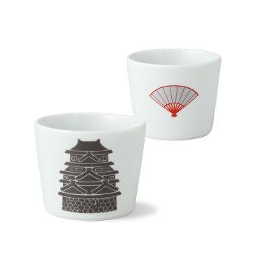 波佐見焼 ニッポン チョコ シロ 城 150ml お茶 コーヒー フリーカップ 小さい蕎麦猪口 酒器 お酒 はさみ焼 磁器 ギフト 贈り物 通販 有田焼としても流通 HASAMI おしゃれ