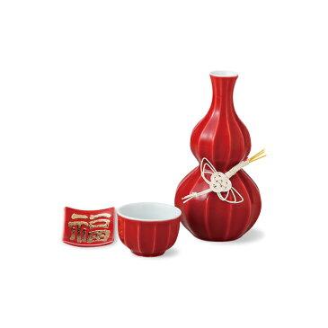 有田焼 紅釉 祝酒器セット 徳利 盃 おちょこ 箸置き 磁器 お祝い お正月 めでたい 節句 還暦 贈り物 和食器 紅白 HASAMI おしゃれ
