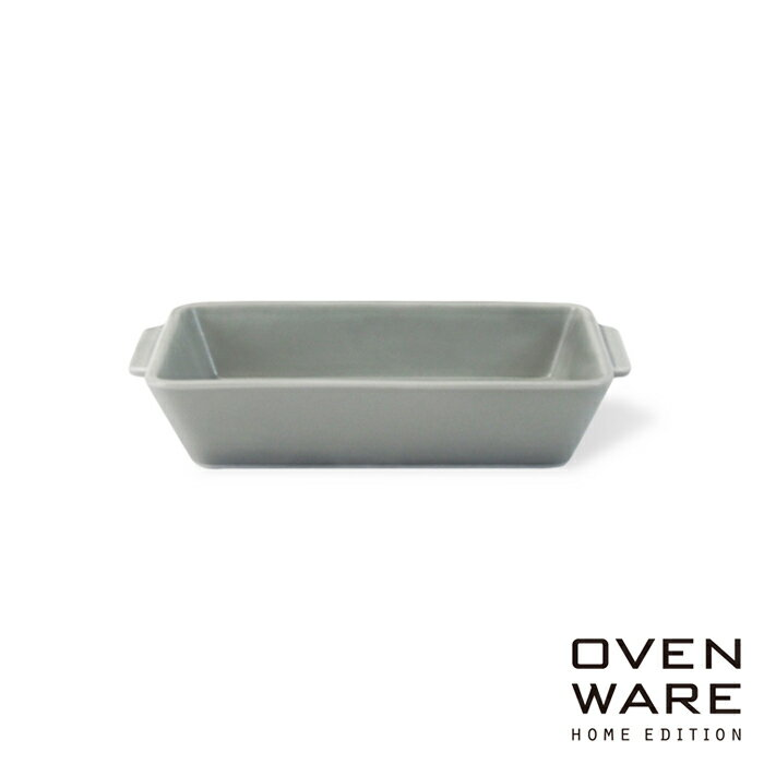 波佐見焼 OVEN WARE スクエア M(GR) 18.5×10×高さ4cm はさみ焼 グラタン皿 耐熱容器 オーブン使用可 焼きカレー アヒージョ ラザニア 和食器 日本製 HASAMI おしゃれ