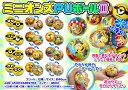 ミニオンズ PUボール No3【単価43円(税込)×1000個】