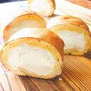 朝霧高原の牛乳と卵のロールケーキ5個 練乳 クリーム ケーキ 菓子 自分買い お取り寄せ おうちスイーツ プレゼント 景品 お年賀にも 帰歳暮 お正月
