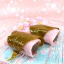 【マラソンポイント2倍&バラエティークーポン】【春★お花見】関東の桜餅 (長命寺)春の和菓子 お家で