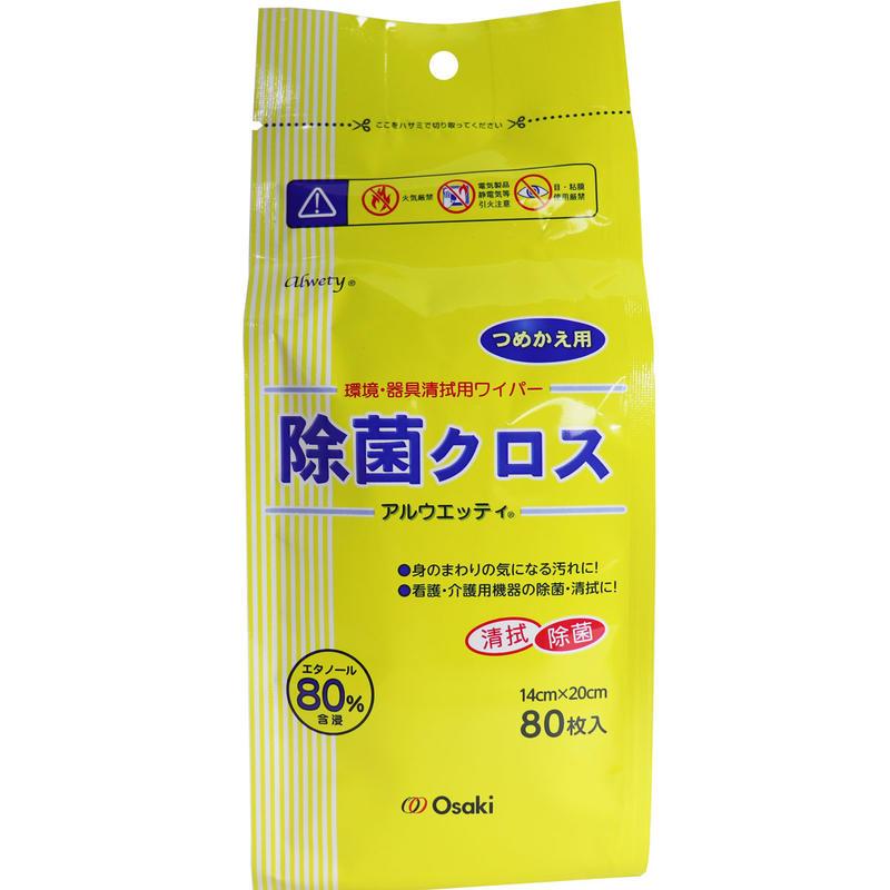 洗剤・柔軟剤・クリーナー, 除菌剤 5 80