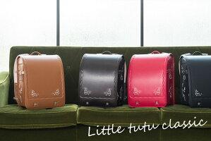 2019年リトルチュチュクラシックランドセル赤ずきんのランドセル女の子フィットちゃん刺繍日本製オリジナルネイビーキャメルレッド茶色富士[FJN][新品番:11011]正規品