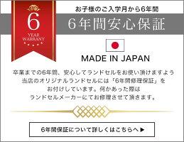 2019年フィットちゃん女の子リトルチュチュシスターランドセル赤ずきんのランドセル刺繍日本製オリジナルシンプルでかわいい刺繍のランドセルキャメルレッドピンク(株)ハシモト富士[FJN][新品番:11010]