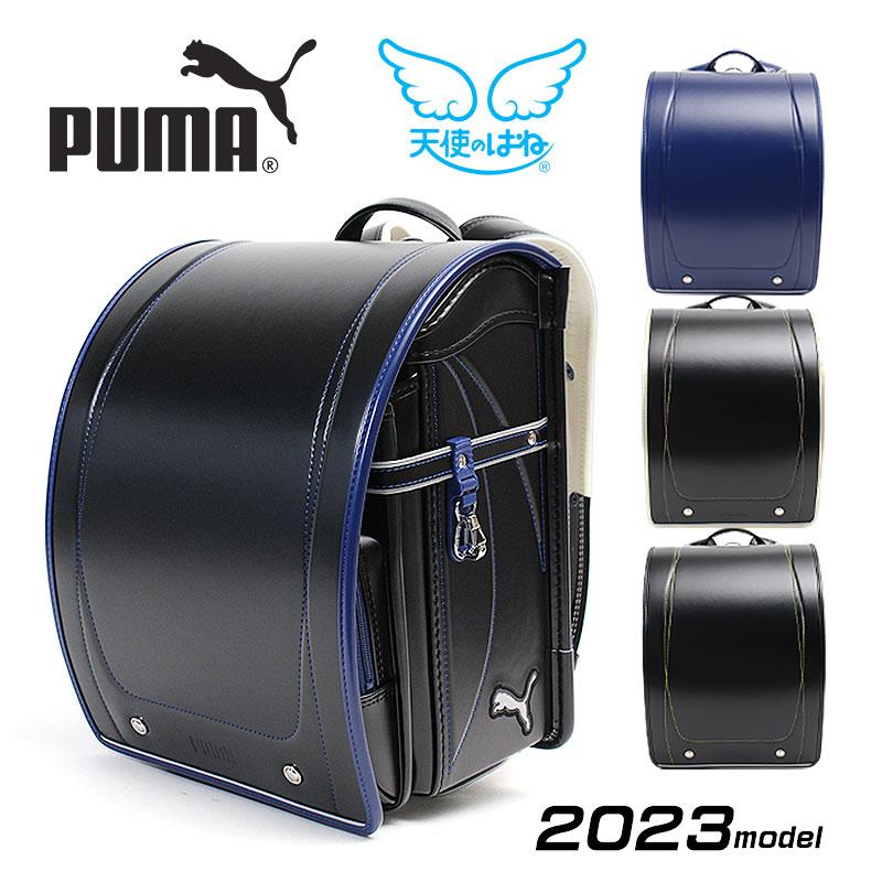 バッグ・ランドセル, ランドセル 2022 PUMA F MADE IN JAPAN A4