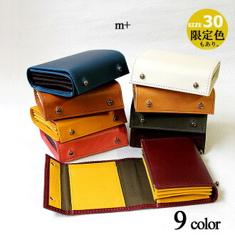 Wallet m + / EMPI Saif 30 m + / EMPI purse MILLEFOGLIE2pig leather card storing up men's women's P16Sep15