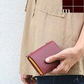 新色入荷!名入れ無料!当店限定色 エムピウ サイフ m+ 財布MILLEFOGLIE2pig ミッレフォッリエ 130161 三つ折り財布 小さい財布 コンパクト財布 選べる16色 エムピウ 送料無料 ギフト