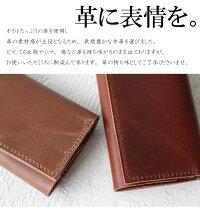 エムピウ小さい財布カードサイズのミニマム財布エムピウサイフストラッチョTPオイルstraccio牛革TPオイルレザー本革ギフトプレゼント