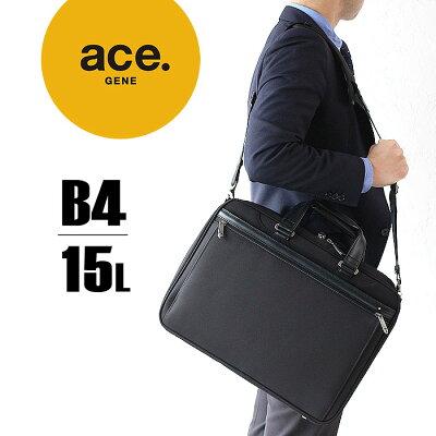 デキる男のメンズビジネスバッグ ace.GENE_EVL-3.5 ブリーフケース