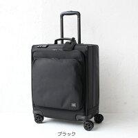 吉田カバンポータータイムトロリーバッグ(M)PORTERTIMETROLLEYBAG(M)655-17870スーツケースキャリーバッグソフトキャリー吉田かばん正規品