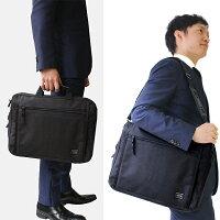 吉田カバンPORTERCLIPポータークリップビジネスバッグ2wayブリーフケースA4-B4対応550-0896110P24Oct15