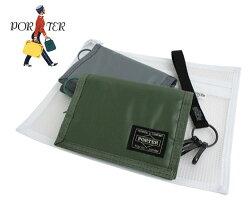 吉田カバンポーター(PORTER)カプセル(CAPSULE)ヨコ型折り財布