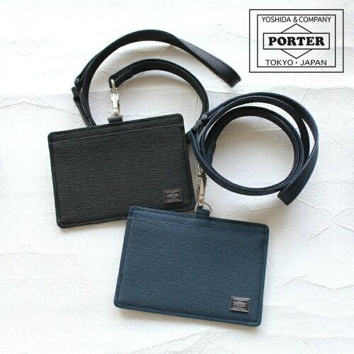 吉田カバン ポーター カレント IDホルダー カードケース PORTER CURRENT 052-02218 送料無料 ポイ...