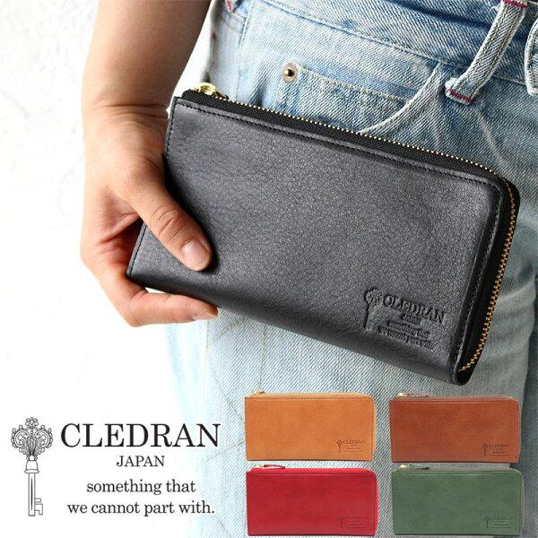 カードで12倍 クレドラン財布CLEDRANLUSTラスト長財布L字ファスナーロングウォレットcl-3017cl3017日本製