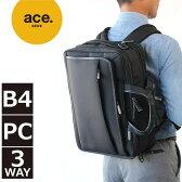 【新作】エースジーン ACEGENE/EVL-3.0 ace.GENE 59516 ビジネスバッグ リュック B4対応 3WAY ブリーフケース EVL3.0 ショルダー ポイント10倍 送料無料 正規品