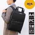 【新作】エースジーンレーベル ace.GENE LABEL/EVL-3.0 59513 ビジネスバッグ リュック A4対応 ビジネスリュック EVL3.0 ポイント10倍 送料無料 正規品