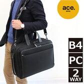 【5年保障】 送料無料 エースジーンレーベル ACEGENE LABEL/EVL-3.0 ビジネスバッグ ace. B4対応 2WAY ブリーフケース 59525 45cm EVL3.0 正規品
