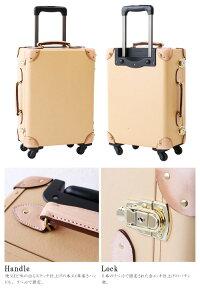 ホクタンスーツケースアリュールallureSsサイズ7-822機内持込可機内持ち込み国内線(100席以上)機内持込みサイズキャリーHOKUTAN出張1〜2泊用正規品
