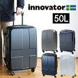 innovator イノベーター スーツケース INV55 / 50L 3泊〜 2年保証 TSAロック トリオ