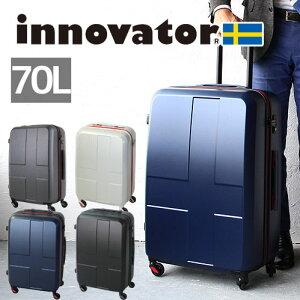 ac628a9877 商品画像. ¥21,600. 【正規品2年保証】イノベーター スーツケース INV63 innovator TSAロック 7泊~10 ...