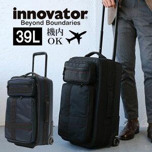 【P11倍!エントリーで5月22日(水)23:59まで】【正規品2年保証】イノベーター スーツケース innovator ソフトキャリーケース INV2W / 39L 機内持ち込み可 2泊〜4泊 2輪 TSAロック トリオ 正規品 プレゼ