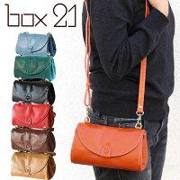box21ボックス21エリーゼショルダーバッグ2WAY財布1334200送料無料