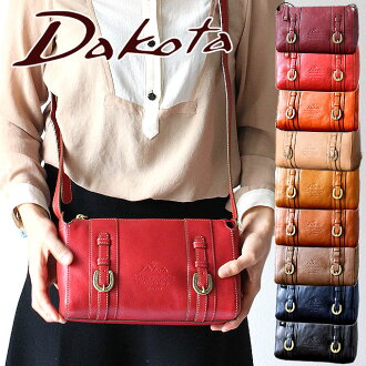 Dakota Dakota bag cube shoulder bag ladies gift wrapping free genuine leather for women