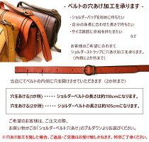 【楽天カードで12倍】ダコタバッグショルダーバッグキューブ日本製Dakotaレディースバッグ本革レザーショルダーバッグ1030305斜めがけブランド小さめかわいいアンティーク調あす楽対応正規品ギフト