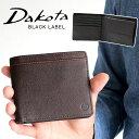 Dakota ダコタ 財布 リバーII 小銭入れ付き 二つ折り財布 625701ブラックレーベル BLACK LABEL メンズ レザー 本革 財布 正規品 ギフト